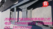 生产供应重汽新黄河车架大梁总成底盘件支座配件AZ9125516050/AZ9925513830