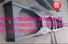 生产供应陕汽车架大梁DZ9118517020总成配件底盘件/DZ9118517020