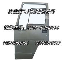 厂家直销陕汽德龙车门总成,重汽系列车壳,车门总成/AZ1630180008