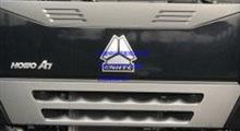 生产供应豪沃A7散热器面罩WG1664110011WG9925190016后制动鼓WG9231342006豪运保险杠保险杠托架配件/WG1664110011