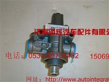 重汽豪沃轻卡配件调压阀/LG9700360002