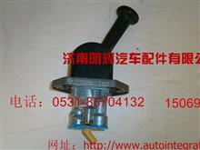 重汽豪沃轻卡配件手制动阀/LG9700360003