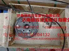 重汽豪沃轻卡配件制动器室/LG4003366016