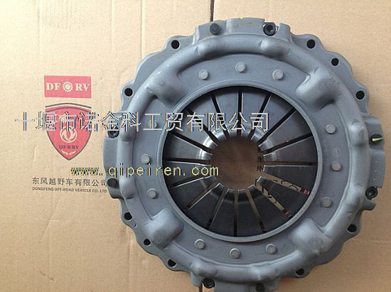 供应东风猛士EQ2050系列离合器盖和压盘总成 1601C21-090