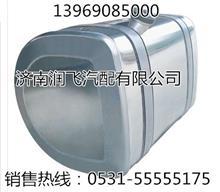 D形400LWG9725550006/1700×700×1000雷竞技二维码下载,陕汽系列油箱 13969085000