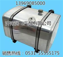 大方形400LJX7067020006700×700×950雷竞技二维码下载,陕汽系列油箱 13969085000