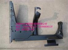 生产供应陕汽德龙DZ1640240080 左前踏板支架总成变速箱吊架支架WG9725590319保险杠前托架总成(右)DZ9114931140配件/DZ1640240080