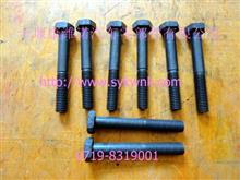 C3929537优势供应东风康明斯发动机配件6CT排气管螺栓/C3929537