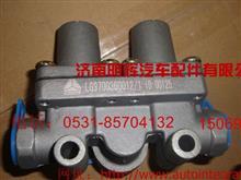 重汽豪沃轻卡配件双回路阀/LG9700360012