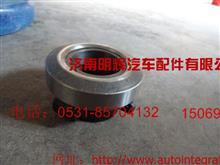重汽豪沃轻卡配件离合器分离轴承及座总成/AZ2209260907