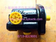 4930793优势供应东风天龙300/340/375马力叶片泵/4930793