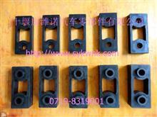 东风天龙水箱橡胶座垫(上下)/13ZD2A-02044/02043