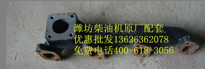 潍柴发动机曲轴 4105柴油机曲轴厂家批发图片
