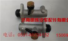 重汽成都王牌轻卡配件离合器总泵(08神鹰,神风)/LG1613JNMH00009
