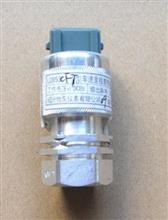 1B24237600010福田欧曼里程表传感器/1B24237600010