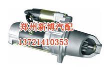 QDJ2731T 起动机/中华起动机、瑞虎起动机、4G6起动机 三菱四缸4G64起动机、4G63手动挡起动机