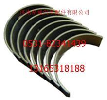 3802070-A3901090(1150+0.00)东风康明斯6B曲轴瓦/3802070-A3901090(1150+0.00)