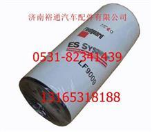 LF9009弗列加油滤清器/LF9009
