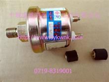 东风天龙电器 东风电器机油压力报警传感器3846N06-010/3846N06-010