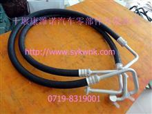 8108010-C0100东风天龙空调管路总成-压缩机出口/8108010-C0100