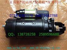 供应卡特CAT-C7专用207-1517起动机10478961马达/10478961