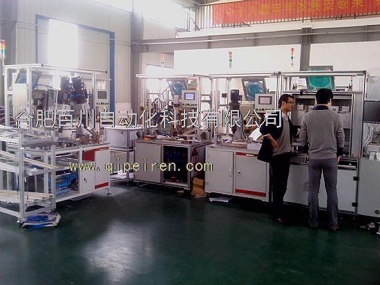 7,汽车电动燃油泵生产装配线 8,汽车微电机生产装配线 9,汽车座椅