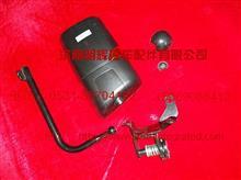 重汽豪沃(HOWO)轻卡配件L型后视镜总成/LG1611771001