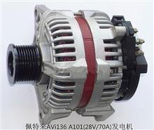 供應康明斯C4935821發電機北京佩特來AVi136 A101充電機/C4935821 4935821 AVi136A101