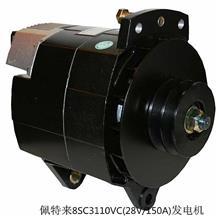 湖北雙鷹供應佩特來8SC3110VC(空調)發電機/3701-00008