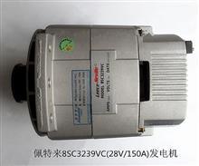 湖北雙鷹供應佩特來8SC3239VC發電機/3701-00847