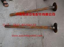 重汽豪沃轻卡配件半轴QT3108D74-2403051/QT3108D74-2403051