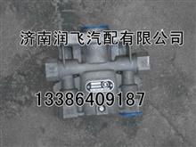 批发供应陕汽德龙配件,陕汽德龙F3000四回路保护阀/13153025554