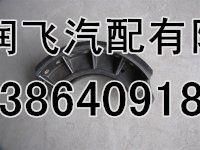 批发供应重汽斯太尔配件,斯太尔后制动蹄/13153025554