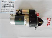 供应QDJ1511起动机