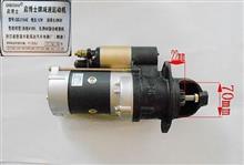 供应QDJ154E减速起动机