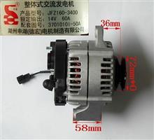 供应申湖JFZ160-3400发电机/JFZ160-3400