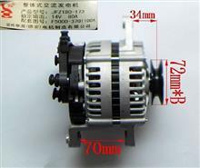 供应JFZ180-173发电机/JFZ180-173