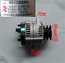 供应JFZ255-1302发电机/JFZ255-1302