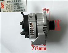 供应JFZ270-3001发电机/JFZ270-3001