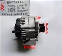 供应JFZ280-2500发电机/JFZ280-2500