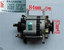 供应JFZB170-2500发电机/JFZB170-2500
