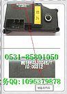 HOWA7模式风门控制电机2#电机WG1664820033/HOWA7模式风门控制电机2#电机WG1664820033