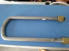 AZ9725520253豪沃08款U型螺栓/AZ9725520253