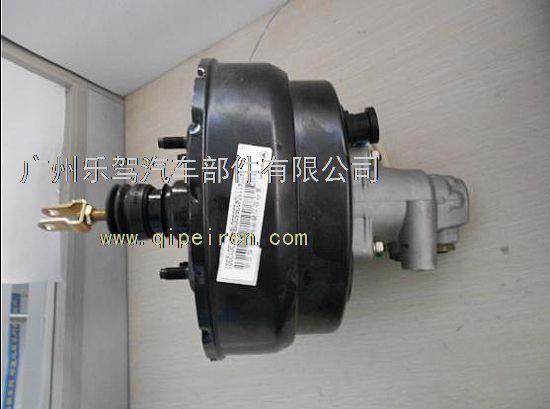 【1104335500184福田汽车真空助力泵带制动总泵