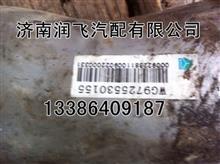 批发供应重汽斯太尔配件,中冷器进气管WG9725530155/WG9725530155