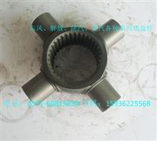 HD469-2510014陕汽汉德469单级桥 差速器十字轴/HD469-2510014