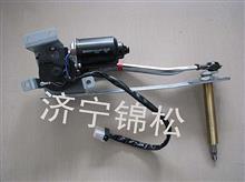 现货小松-7雨刷电机   小松雨刷马达  小松雨刷器总成