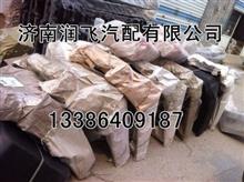 济南市润飞实业 厂家批发重汽豪沃配件,豪沃挡泥板/13153025554