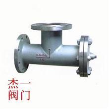 碳钢T型过滤器-不锈钢T型过滤器