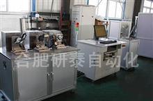 汽车微电机耐久性能试验台/7676767